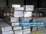 东莞供应7475高硬度高强度铝板