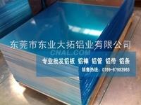 蘇州7175硬鋁 7175鋁板性能