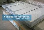 5051铝薄板热处理规范