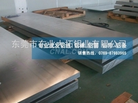 2011-T3鋁板室溫屈服強度