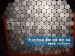 高导电5083铝棒 易焊接5083铝棒