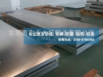批发6010铝板 氧化铝6010铝板