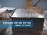 进口6066铝棒 耐腐蚀6066铝板
