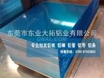 3003鋁板熱處理規範