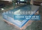 ZL104鋁板熱處理規範