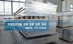 QC-7进口模具铝板当前市场行情