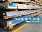 高精度2014铝板 2014铝厚板性能