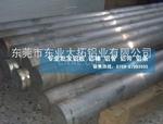 2017進口鋁板 2017鋁排規格表
