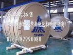 廣東5A02鋁薄板批發價