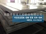 鋁棒超厚鋁板0 標準AMS427