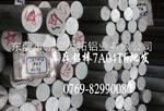 国产2011力学性能 2011铝棒直径