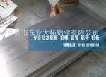 2A12硬度 2A12航空鋁板經銷商