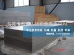 江苏A2018铝板 2018铝棒低价