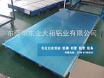 氧化铝6063铝板 国标铝板厂家