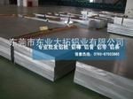 廣東現貨5154鋁合金中厚板