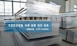 6063鋁板原材料直銷 6063鋁排