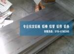 广东1100镜面铝 1100铝卷零售
