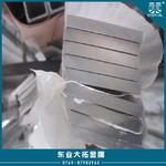 5083-H116  进口大口径铝管