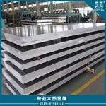 3004高优质模具制造铝板