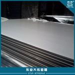 航空铝7075铝板热处理规范