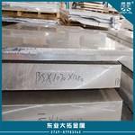 生产厂家7075T6铝合金棒料铝板