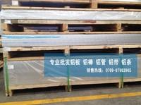 氧化鋁板 西南鋁板 3003材料