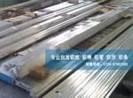 2A10铜铝合金硬度 铝排切割价