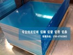 7075-T651熱處理鋁板 鋁板廠家