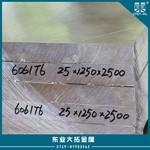 进口6063铝棒 6063铝棒成分