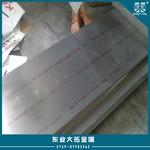 供应美铝合金 A7075高硬度铝板
