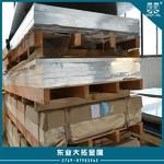 1070铝板性能用途