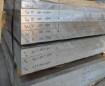供應進口優質5056氧化鋁棒