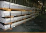 1070铝板制造商 氧化铝板