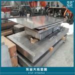 7075-T651铝板 深圳铝板价格