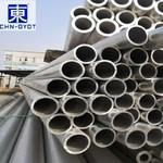 1060天津铝板 1060厚壁铝管