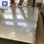 进口7075铝薄板价位 7075铝排规格