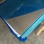 进口6070铝薄板 进口6070铝板性能