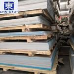 深圳现货1100铝板 100标牌用铝板