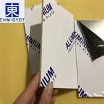 進口2024光面鋁板 2024價格優惠