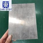 7075铝合金厂家 7075铝板价格