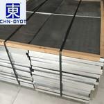 現貨ZL105A環保鋁板 ZL105A鋁棒