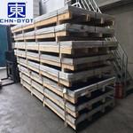 进口4032耐高温铝板 4032库存表