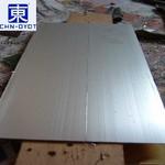 鋁鎂合金5A06價格 5A06鋁棒行情