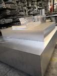 热处理6061铝板 6061高韧性铝板