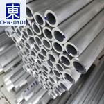 供應5A05鋁管 5A05方形鋁管