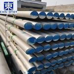 工业纯铝1060批发商铝薄板抗拉强度