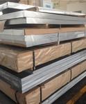 國標1050純鋁板 燈飾專用鋁材