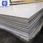 易加工铝板 3003防锈铝板 现货规格