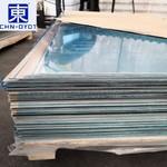 进口高强度航空铝板 7a09模具铝板