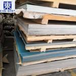 供应海口5754环保铝线5754铝材